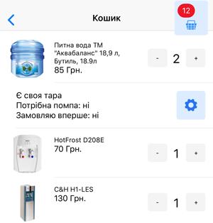 настройки заказа доставки воды в мобильном приложении