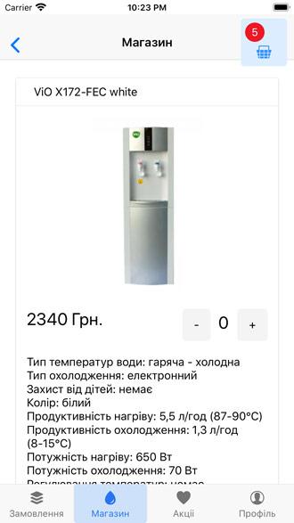 Мобильное приложение для продажи товаров